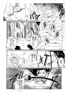 神の運び人 : Capítulo 1 página 25