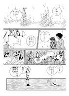 神の運び人 : Capítulo 1 página 30