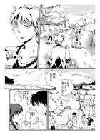神の運び人 : Capítulo 1 página 31