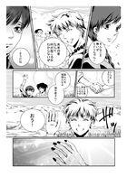 神の運び人 : Capítulo 1 página 32