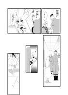 夜明けのアリア : チャプター 2 ページ 3