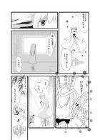 夜明けのアリア : チャプター 2 ページ 4