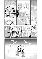 夜明けのアリア : チャプター 2 ページ 6
