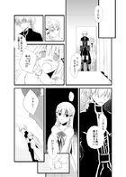 夜明けのアリア : チャプター 2 ページ 8