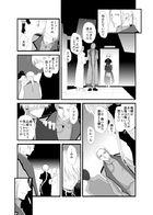 夜明けのアリア : チャプター 2 ページ 10