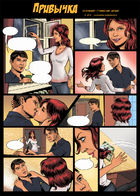 Love Story : Chapter 1 page 1