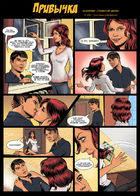 Love Story : チャプター 1 ページ 1