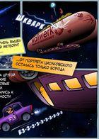 На луне остались космонавты : チャプター 1 ページ 8