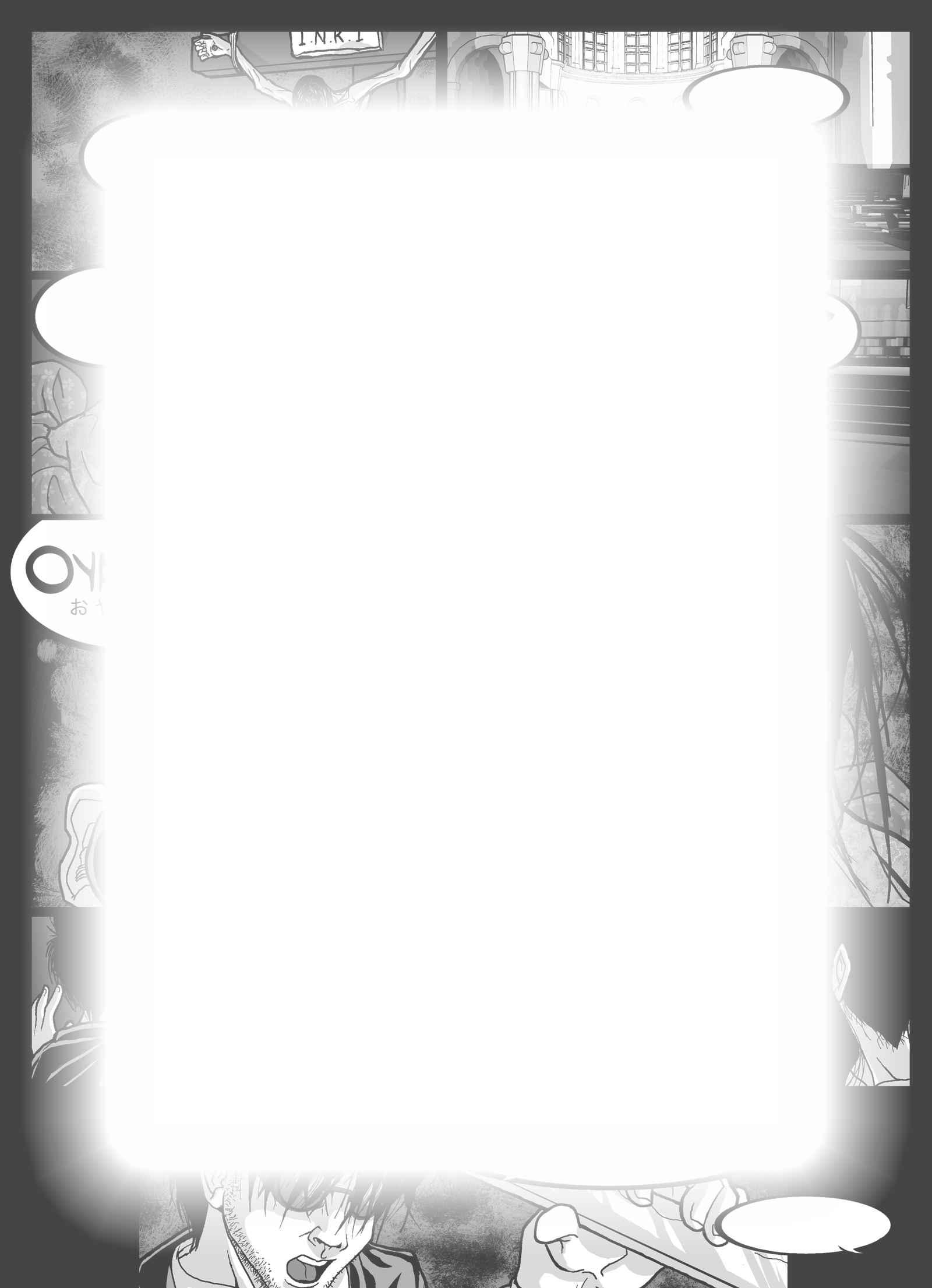 ARKHAM roots : Chapitre 1 page 10