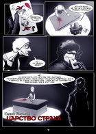 Inferno : Chapitre 1 page 11