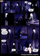 Inferno : Глава 3 страница 28