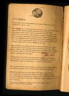 Inferno : Глава 3 страница 30