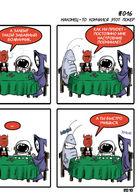 Devil & Spaceman : Capítulo 1 página 16