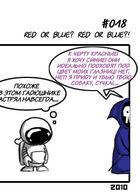 Devil & Spaceman : Capítulo 1 página 18