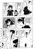 Miruki 守護伝説みるき : Capítulo 1 página 18