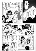 Miruki 守護伝説みるき : Capítulo 1 página 29