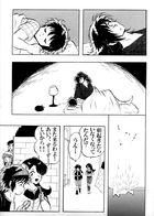 Miruki 守護伝説みるき : Capítulo 1 página 32