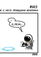 Devil & Spaceman : Глава 2 страница 3