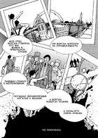 Vice Versa : Глава 1 страница 2