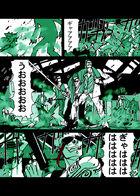 NECRODISC : チャプター 3 ページ 10