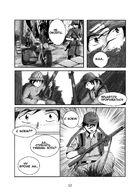 Level Up! : Глава 1 страница 12