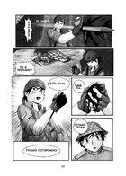 Level Up! : チャプター 1 ページ 19