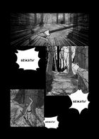 Level Up! : Chapitre 1 page 44