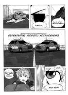 Acamaro : Chapitre 1 page 11