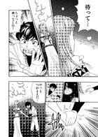 サリーダの少年 : チャプター 2 ページ 2