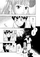 サリーダの少年 : チャプター 2 ページ 3