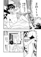 サリーダの少年 : チャプター 2 ページ 6