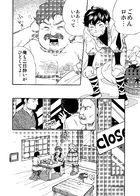 サリーダの少年 : チャプター 2 ページ 8