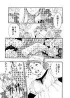 サリーダの少年 : チャプター 2 ページ 11