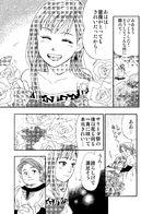 サリーダの少年 : チャプター 2 ページ 12