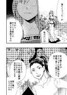 サリーダの少年 : チャプター 2 ページ 14
