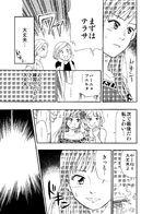 サリーダの少年 : チャプター 2 ページ 15