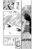 サリーダの少年 : チャプター 2 ページ 16
