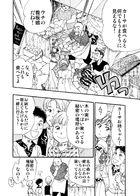サリーダの少年 : チャプター 2 ページ 18