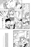 サリーダの少年 : チャプター 2 ページ 19