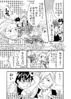 サリーダの少年 : チャプター 2 ページ 21