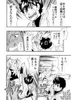 サリーダの少年 : チャプター 2 ページ 22