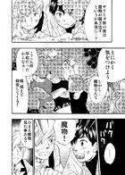 サリーダの少年 : チャプター 2 ページ 24