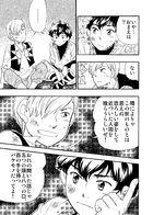 サリーダの少年 : チャプター 2 ページ 25