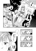 サリーダの少年 : チャプター 2 ページ 27
