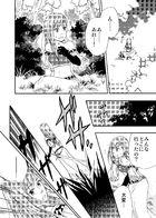 サリーダの少年 : チャプター 2 ページ 28