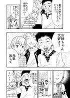 サリーダの少年 : チャプター 2 ページ 30
