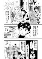 サリーダの少年 : チャプター 2 ページ 34