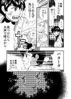 サリーダの少年 : チャプター 2 ページ 35