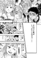 サリーダの少年 : チャプター 2 ページ 37