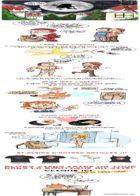 BDs du piratesourcil : Chapitre 3 page 15